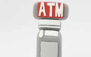 免税店の申請:3.代金お振込み、必要資料のご提出