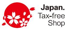 免税店シンボルマーク、ロゴ、コンパクトタイプ
