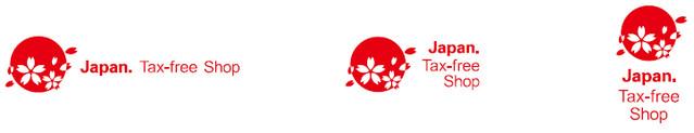 免税店シンボルマーク、ロゴ1C